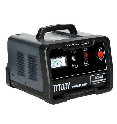 Зарядное и пусковое устройство KITTORY BC-50/S