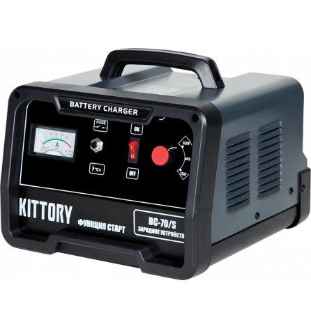 Зарядное и пусковое устройство KITTORY BC-70/S
