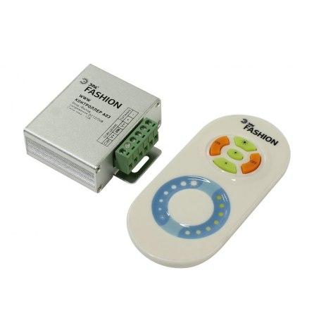Контроллер LED 2.4G