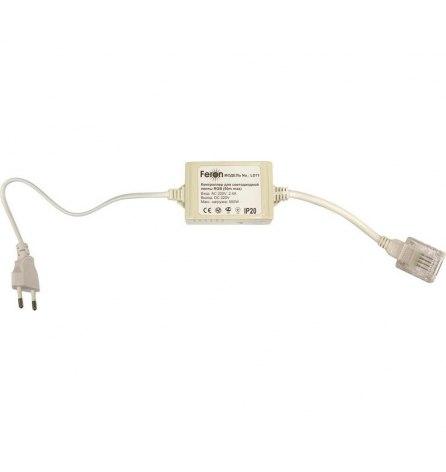 Контроллер д/светодиодной ленты 220V,RGB LD71