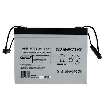 Аккумулятор АКБ 75-12 Энергия