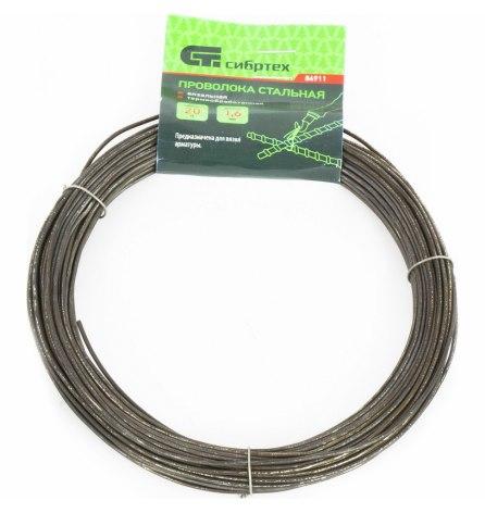 Проволока стальная, вязальная, термообработанная 1,6 мм (длина 20м) Сибртех