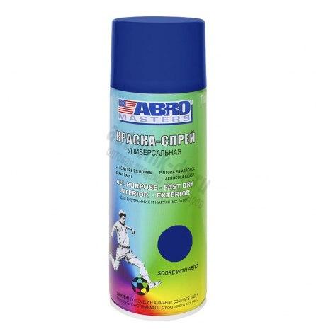 Краска-спрей ABRO (темно-синий)