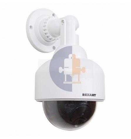 Муляж уличной камеры видеонаблюдения Rexant